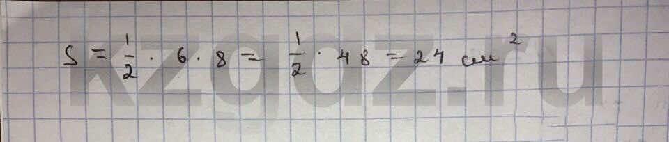 Алгебра Шыныбеков 9 класс   Упражнение 109