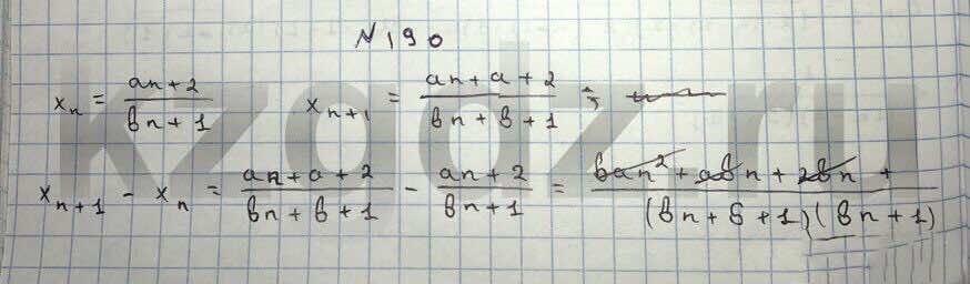 Алгебра Шыныбеков 9 класс   Упражнение 190