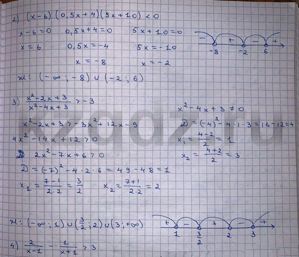 Алгебра Шыныбеков 9 класс   Упражнение 742
