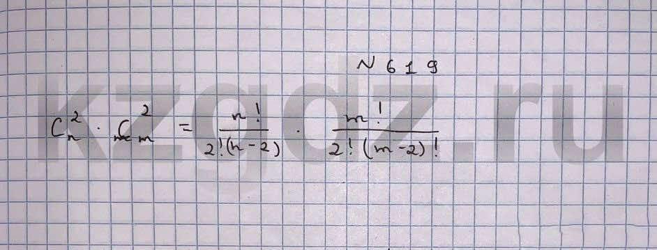 Алгебра Шыныбеков 9 класс   Упражнение 619