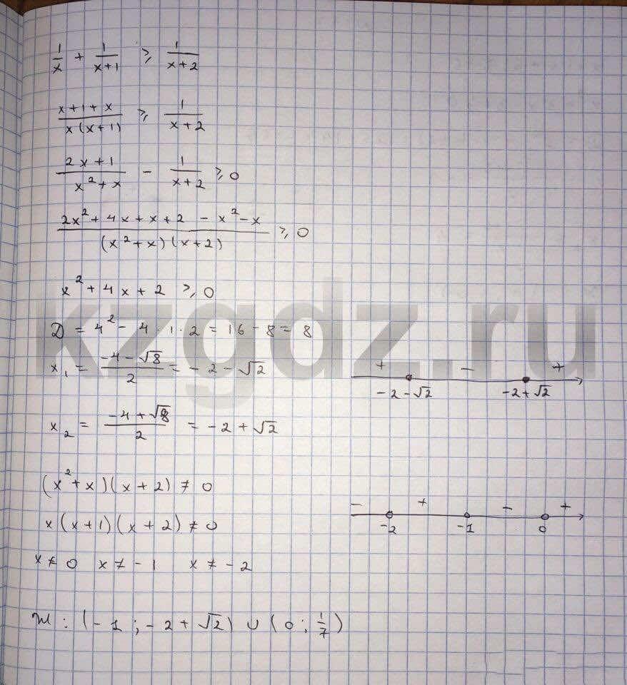 Алгебра Шыныбеков 9 класс   Упражнение 146
