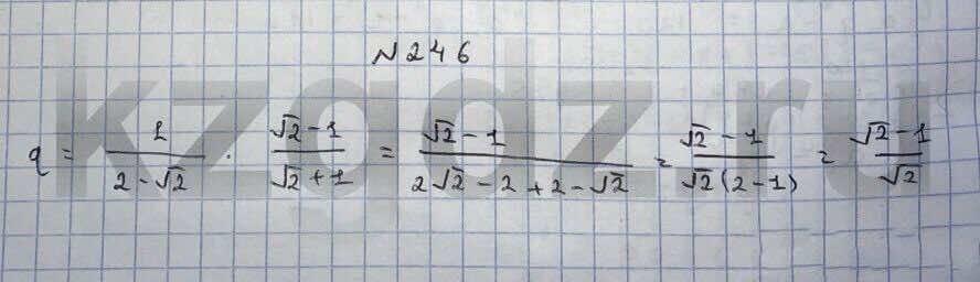 Алгебра Шыныбеков 9 класс   Упражнение 246