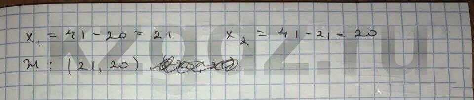 Алгебра Шыныбеков 9 класс   Упражнение 158