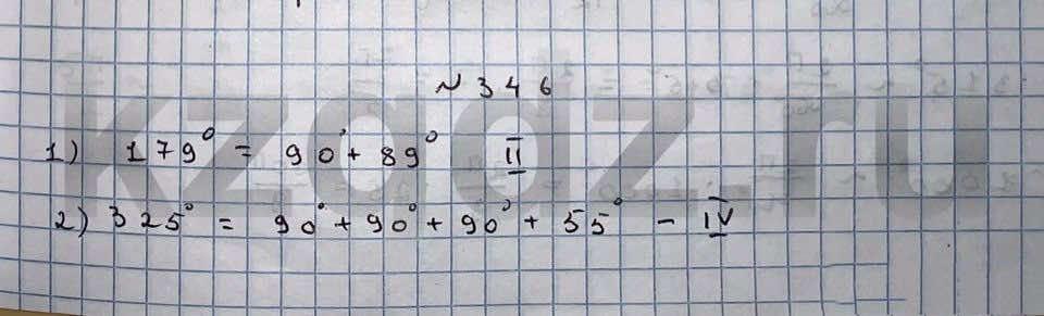Алгебра Шыныбеков 9 класс   Упражнение 346