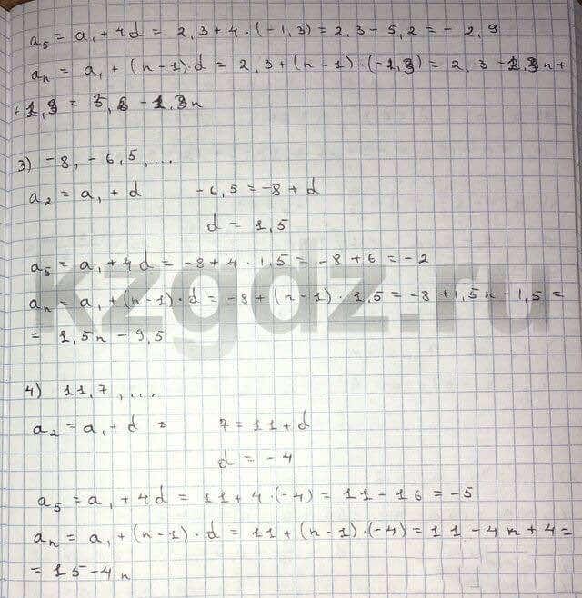 Алгебра Шыныбеков 9 класс   Упражнение 209