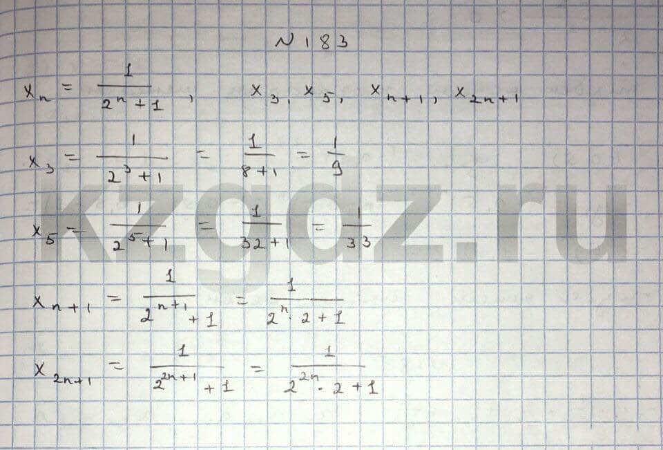 Алгебра Шыныбеков 9 класс   Упражнение 183