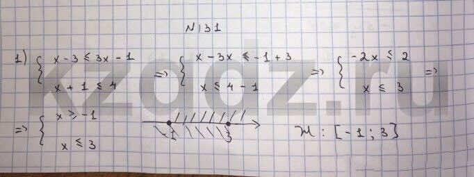 Алгебра Шыныбеков 9 класс   Упражнение 131