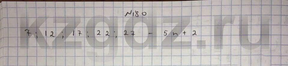 Алгебра Шыныбеков 9 класс   Упражнение 180