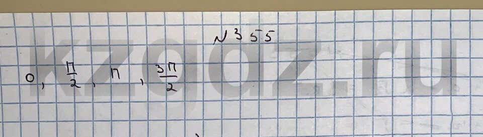 Алгебра Шыныбеков 9 класс   Упражнение 355