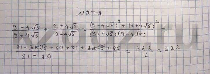 Алгебра Шыныбеков 9 класс   Упражнение 278