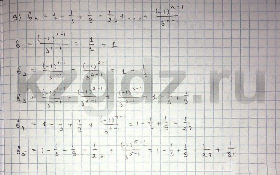 Алгебра Шыныбеков 9 класс   Упражнение 176