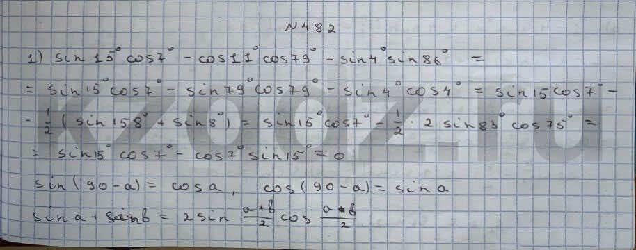 Алгебра Шыныбеков 9 класс   Упражнение 482