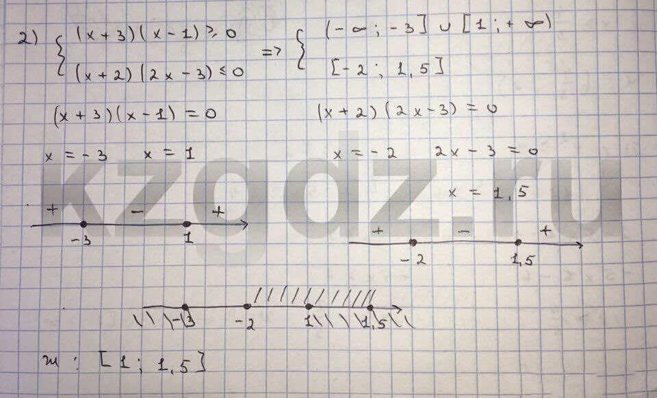 Алгебра Шыныбеков 9 класс   Упражнение 135