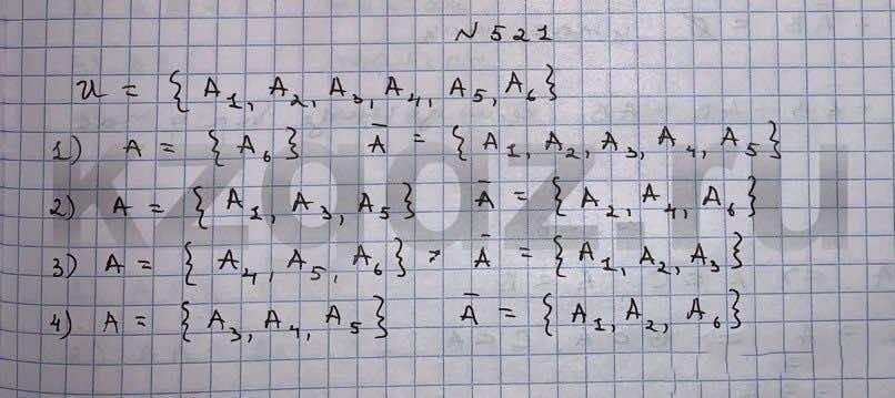 Алгебра Шыныбеков 9 класс   Упражнение 521