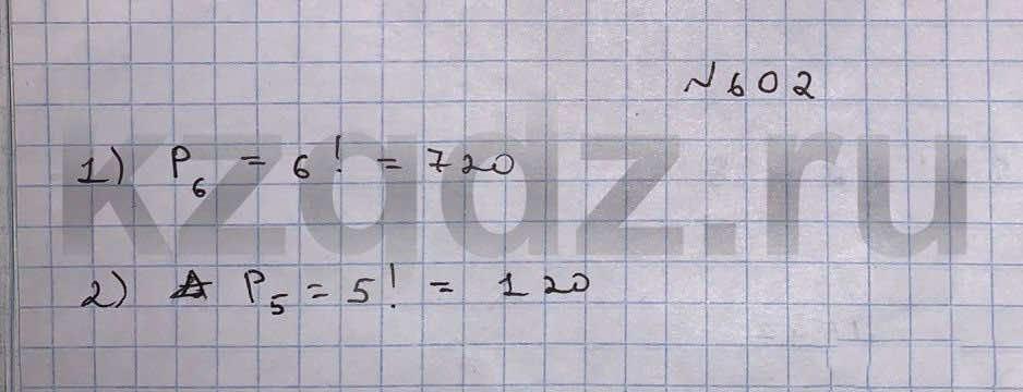 Алгебра Шыныбеков 9 класс   Упражнение 602