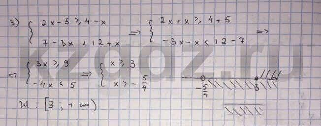 Алгебра Шыныбеков 9 класс   Упражнение 132