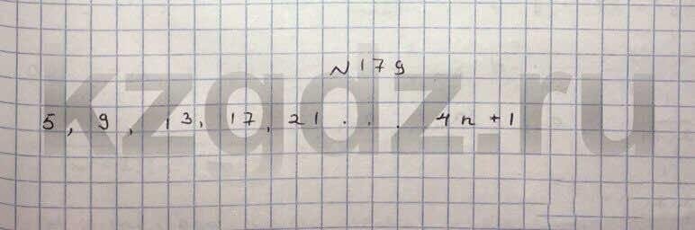 Алгебра Шыныбеков 9 класс   Упражнение 179