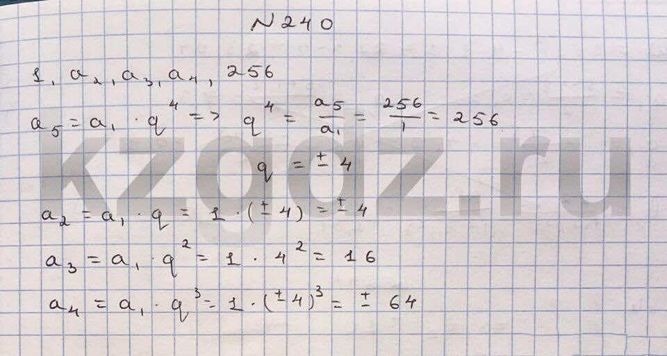 Алгебра Шыныбеков 9 класс   Упражнение 240