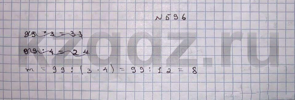 Алгебра Шыныбеков 9 класс   Упражнение 596