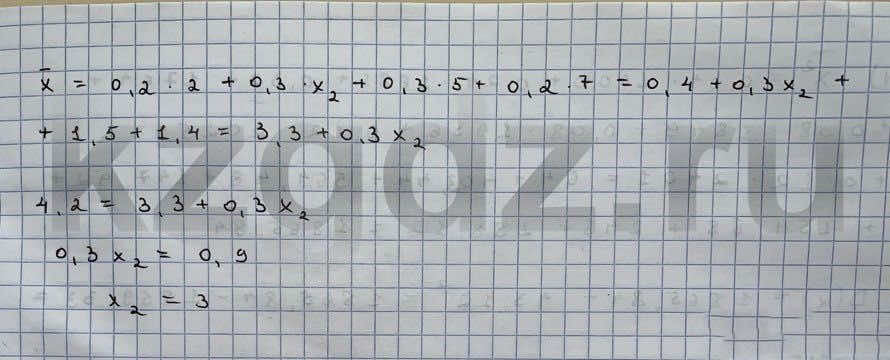 Алгебра Шыныбеков 9 класс   Упражнение 667