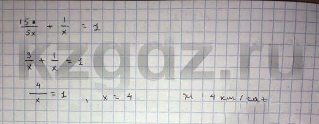 Алгебра Шыныбеков 9 класс   Упражнение 114