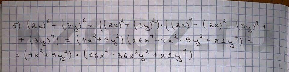 Алгебра Шыныбеков 9 класс   Упражнение 710