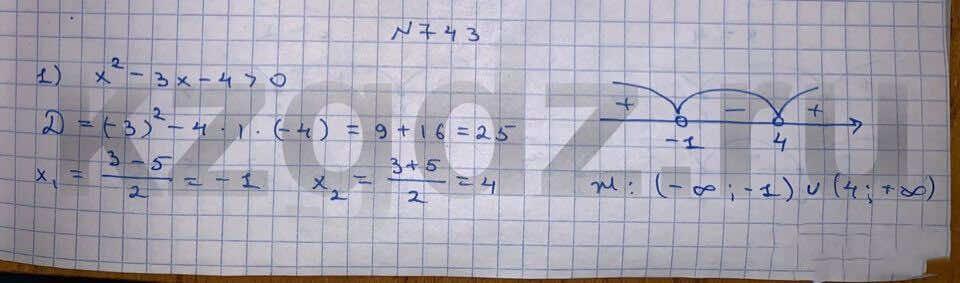 Алгебра Шыныбеков 9 класс   Упражнение 743