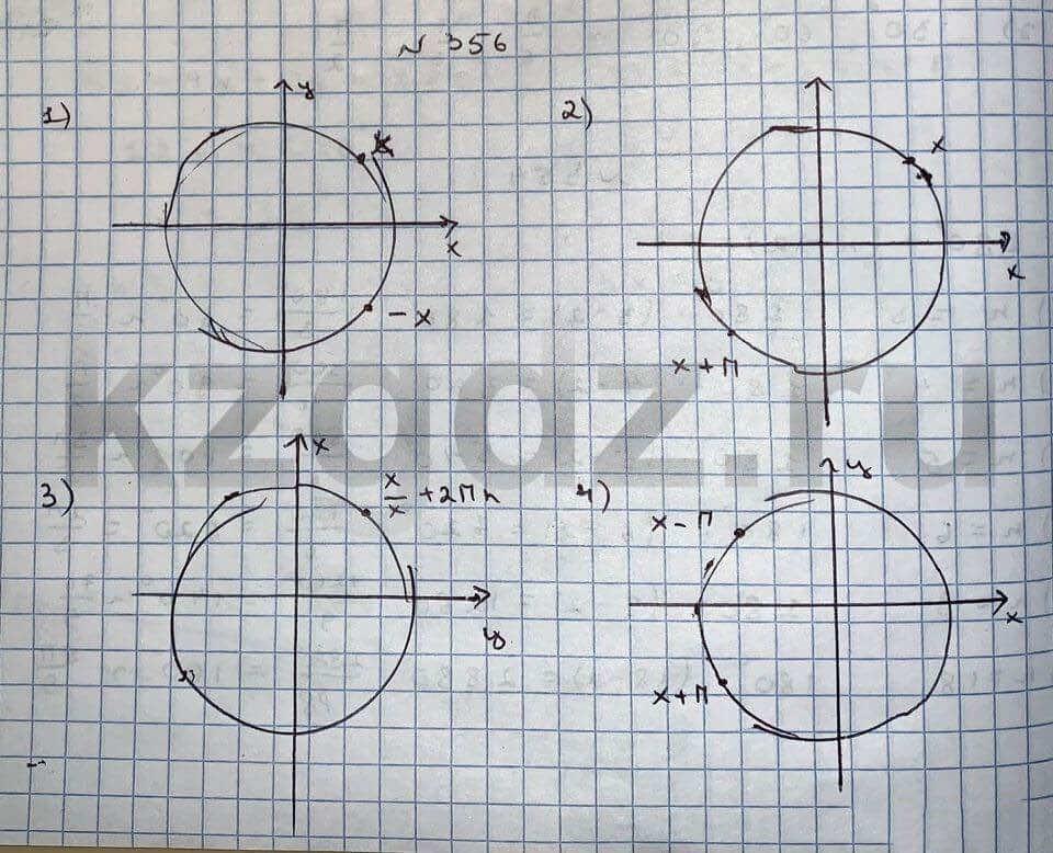 Алгебра Шыныбеков 9 класс   Упражнение 356