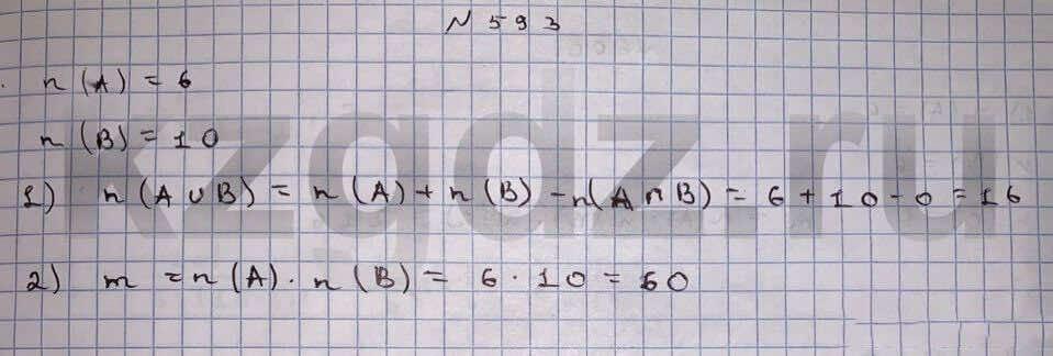 Алгебра Шыныбеков 9 класс   Упражнение 593