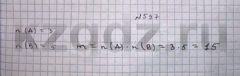 Алгебра Шыныбеков 9 класс   Упражнение 597