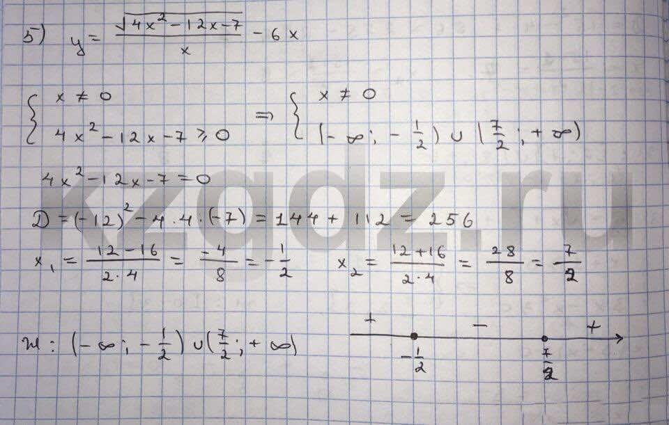 Алгебра Шыныбеков 9 класс   Упражнение 142
