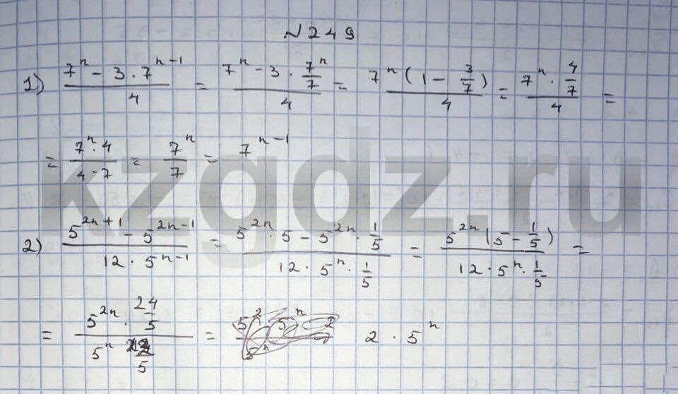 Алгебра Шыныбеков 9 класс   Упражнение 249
