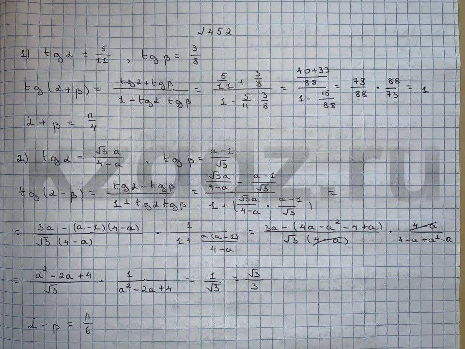 Алгебра Шыныбеков 9 класс   Упражнение 452