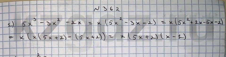 Алгебра Шыныбеков 9 класс   Упражнение 362