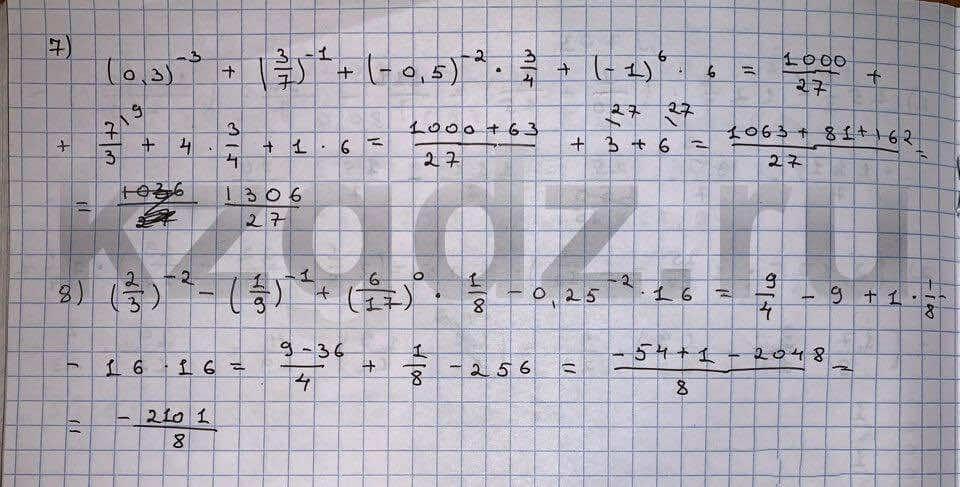 Алгебра Шыныбеков 9 класс   Упражнение 703