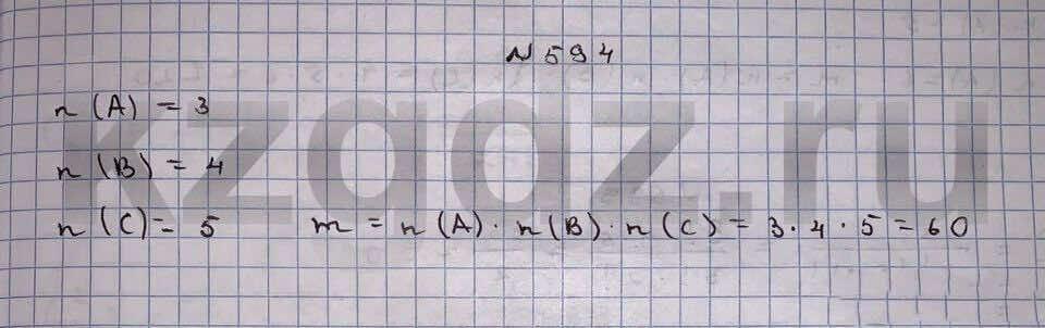 Алгебра Шыныбеков 9 класс   Упражнение 594