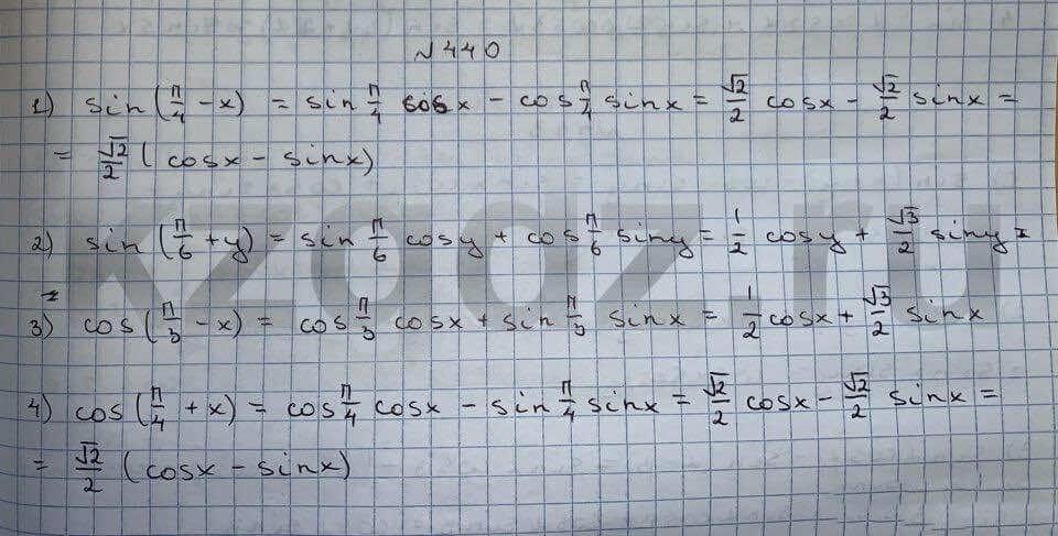 Алгебра Шыныбеков 9 класс   Упражнение 440