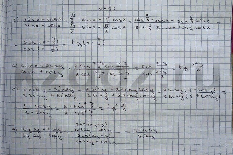 Алгебра Шыныбеков 9 класс   Упражнение 481