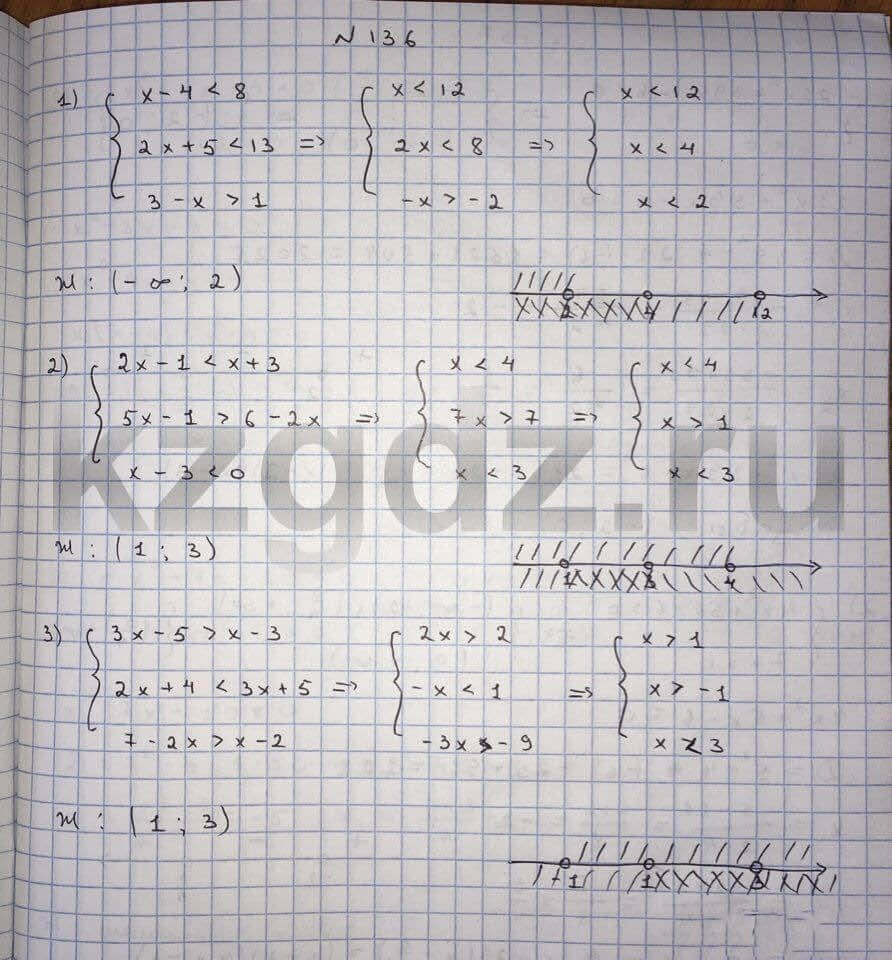 Алгебра Шыныбеков 9 класс   Упражнение 136