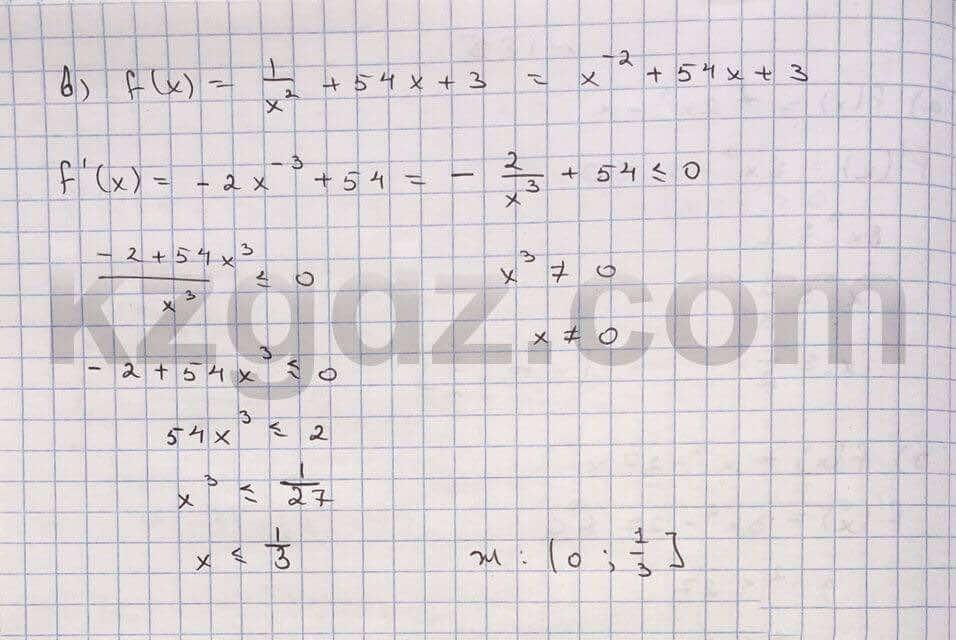 Алгебра Абылкасымова 10 класс Естественно-математическое направление  Упражнение 185