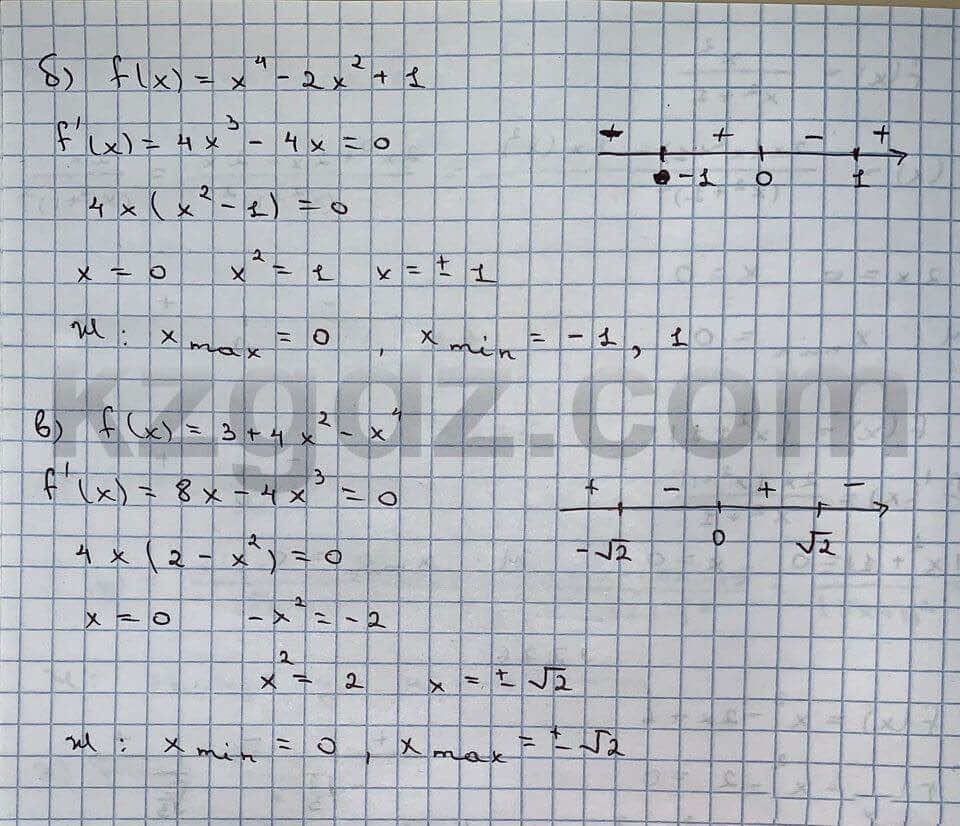 Алгебра Абылкасымова 10 класс Естественно-математическое направление  Упражнение 276
