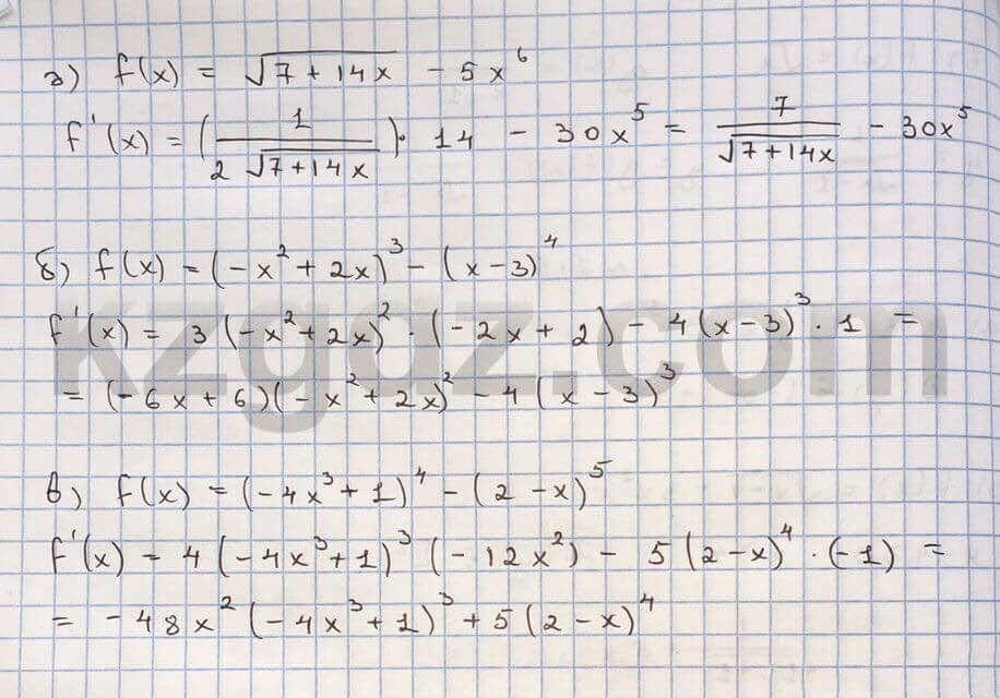 Алгебра Абылкасымова 10 класс Естественно-математическое направление  Упражнение 216