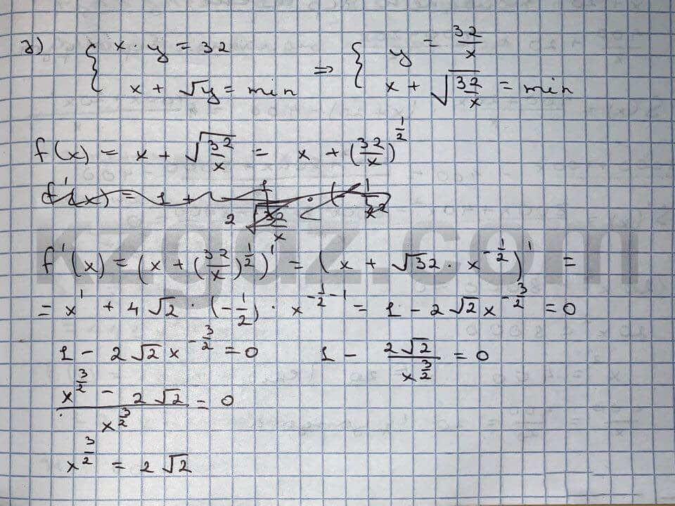 Алгебра Абылкасымова 10 класс Естественно-математическое направление  Упражнение 311