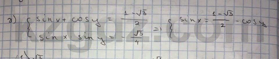Алгебра Абылкасымова 10 класс Естественно-математическое направление  Упражнение 127