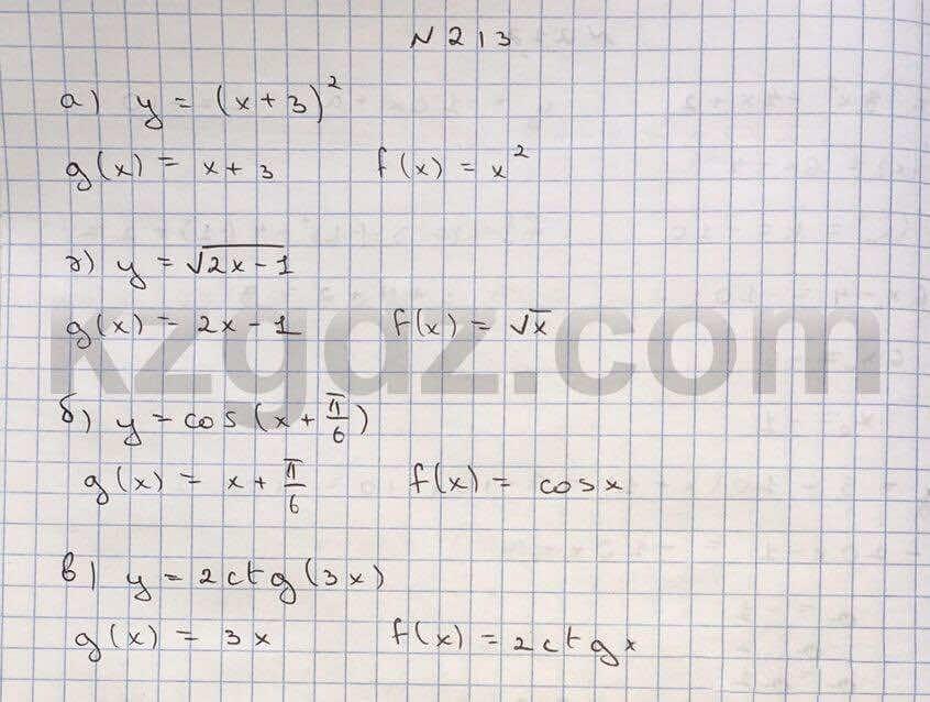 Алгебра Абылкасымова 10 класс Естественно-математическое направление  Упражнение 213