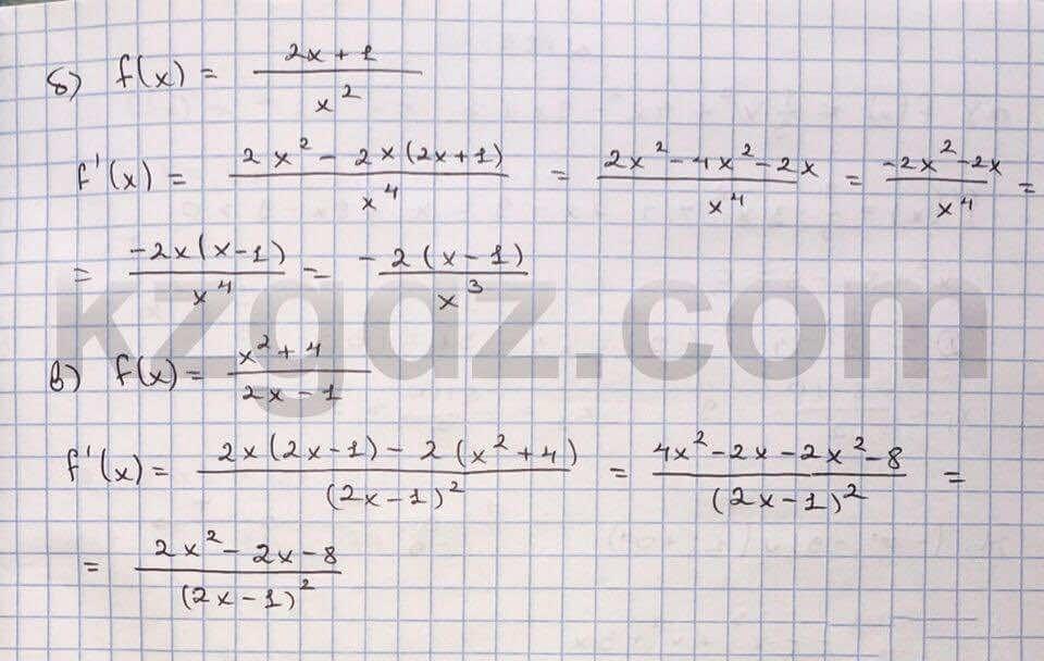 Алгебра Абылкасымова 10 класс Естественно-математическое направление  Упражнение 182