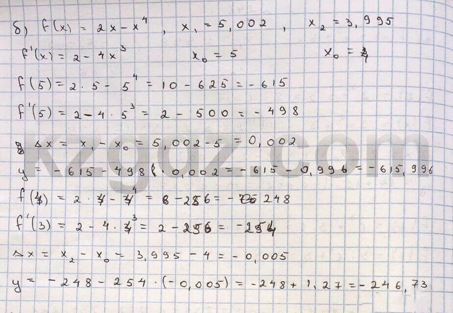 Алгебра Абылкасымова 10 класс Естественно-математическое направление  Упражнение 246