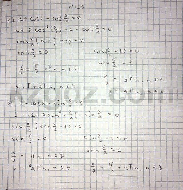Алгебра Абылкасымова 10 класс Естественно-математическое направление  Упражнение 129