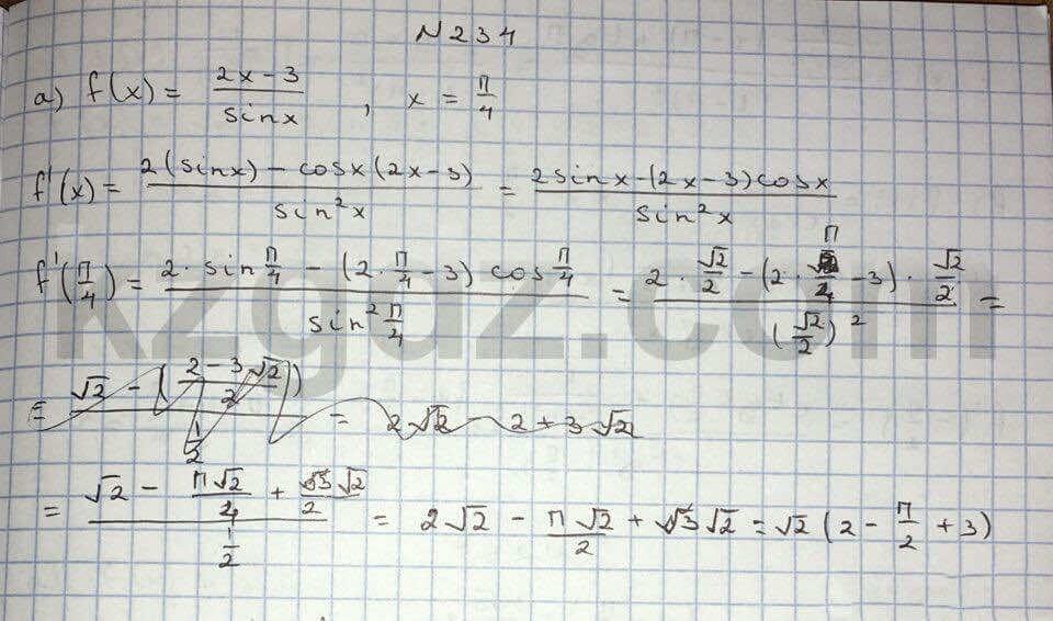 Алгебра Абылкасымова 10 класс Естественно-математическое направление  Упражнение 234