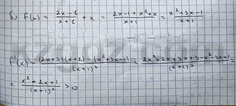 Алгебра Абылкасымова 10 класс Естественно-математическое направление  Упражнение 263